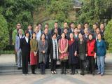 天津市新能源协会第三届第二次常务理事扩大会